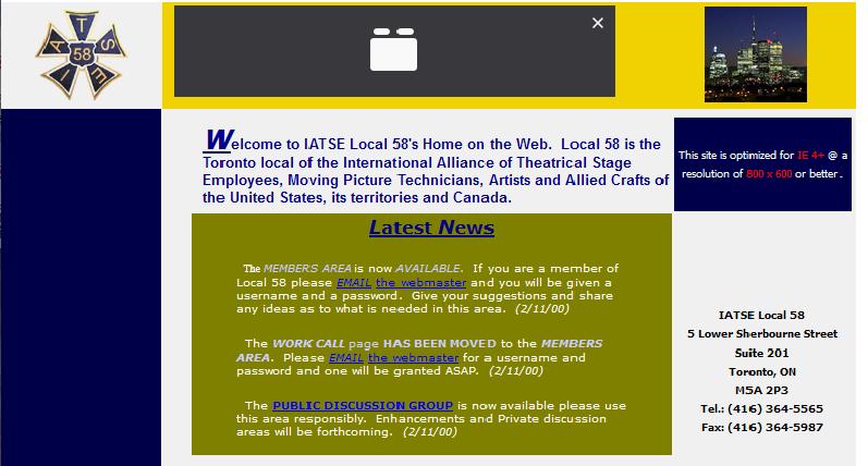 IATSE Local 58's first website